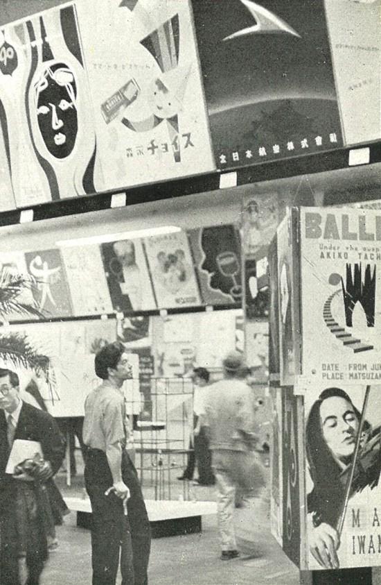 日本宣伝美術会1953年展会場