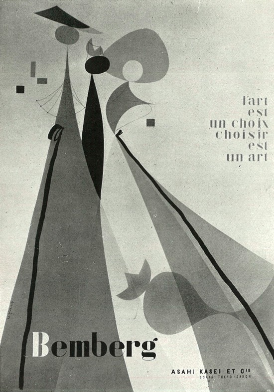 Poster designed by Urugawa Yasuro